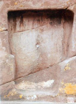 Puerta interdimensional e1340894599341 - Puerta de Hayu Marka, la puerta de los dioses