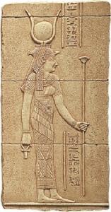 El significado esoterico del Cetro e1344884534161 157x300 - El significado esotérico del Cetro