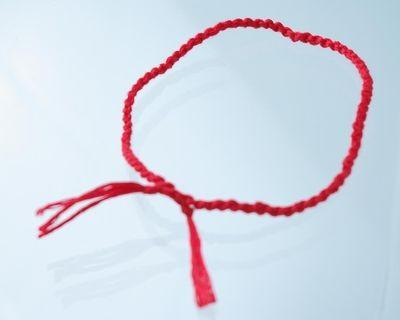 La pulsera roja protector del mal de ojo y de la magia - Como quitar la mala energia de una persona ...