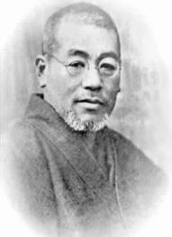 Mikao Usui - Reiki, sanación con la energía universal