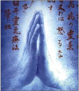 Reiki sanacion con la energia universal - Reiki, sanación con la energía universal