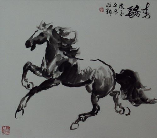 ano del caballo