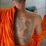 tatuajes huellas energeticas3 150x150 - Los tatuajes, huellas energéticas de significado y poder