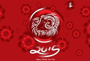 2015 ano cabra 290x195 - 2015, el año de la cabra