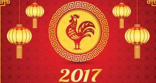 ano del gallo 310x165 - Este año del Gallo traerá grandes cambios y no habrá lugar para las ambigüedades