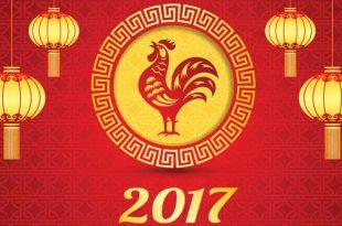 ano del gallo 310x205 - Este año del Gallo traerá grandes cambios y no habrá lugar para las ambigüedades