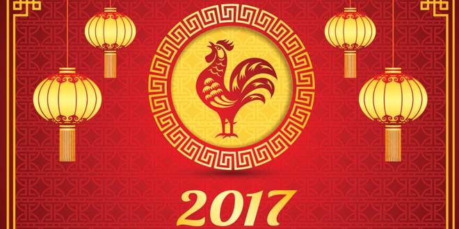 ano del gallo - Este año del Gallo traerá grandes cambios y no habrá lugar para las ambigüedades