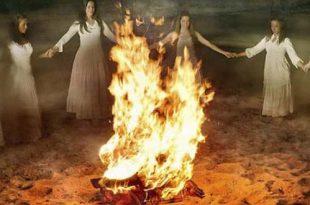 san juan magica noche 310x205 - San Juan: Una mágica noche en la que todos tus deseos pueden hacerse realidad